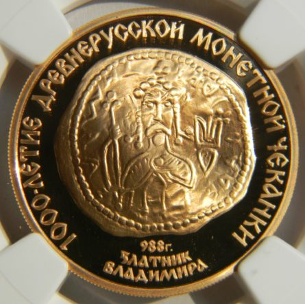 USSR Russia 1988 gold Vladimir Zlatnik 100 Roubles NGC PF69
