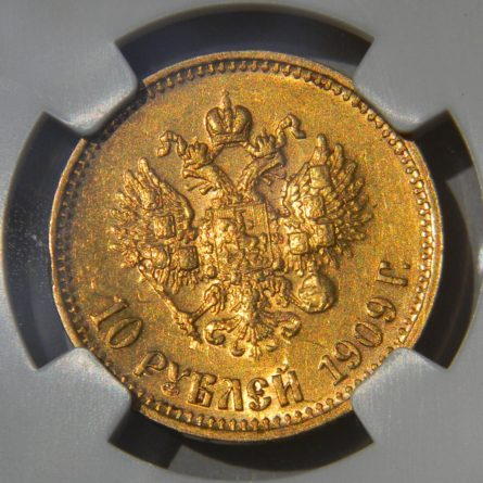 Russian Empire rare 1909 gold 10 Roubles NGC