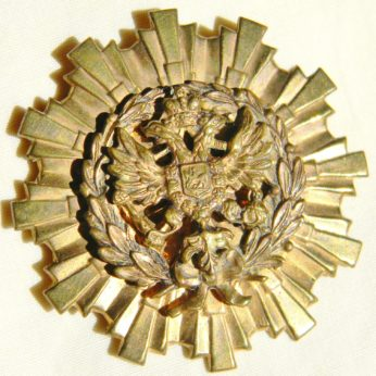 Union of Russian Cadet Corps bronze badge White Russians