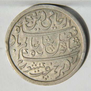 British INDIA-1830th Bengal Presidency silver Rupee, Farrukhabad mint