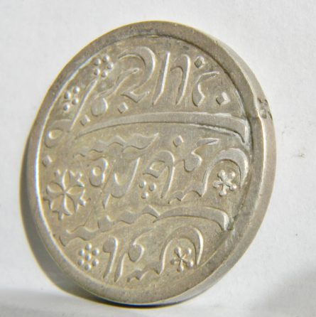 India-Bengal presidency silver Rupee, 1820th