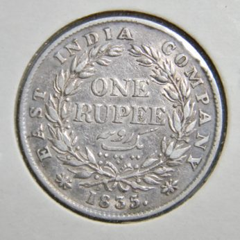 British East India Company 1835 silver Rupee