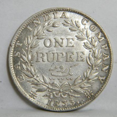 East India Company 1835 silver Rupee-thin lettering AU