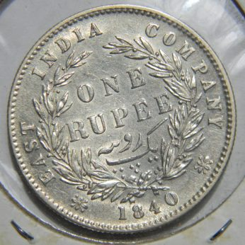 East India Company 1840 silver Rupee; AU