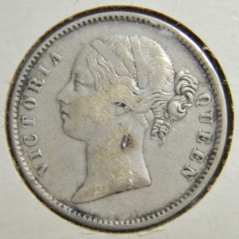 British East India Company 1840 silver Rupee VF