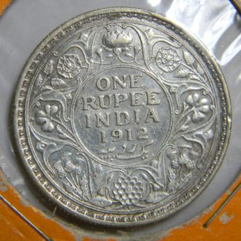 British India -George V era 1912 silver Rupee, Bombay mint; XF