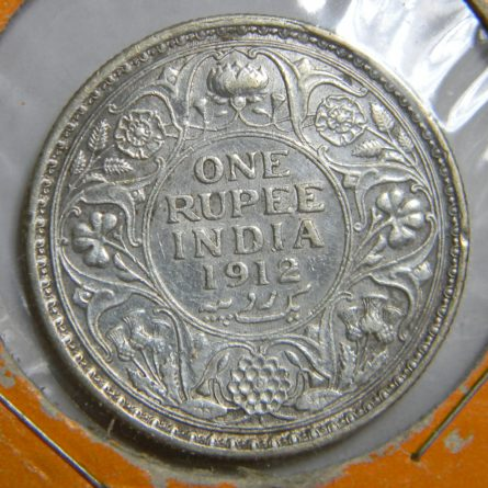 British India -George V era 1912 silver Rupee, Bombay mint; XF