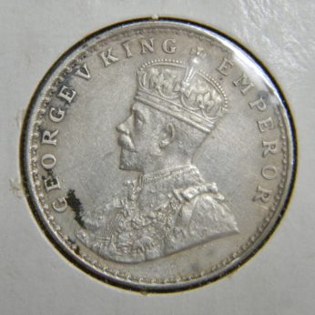 British India -George V era 1911 silver Rupee, Bombay mint; cleaned XF