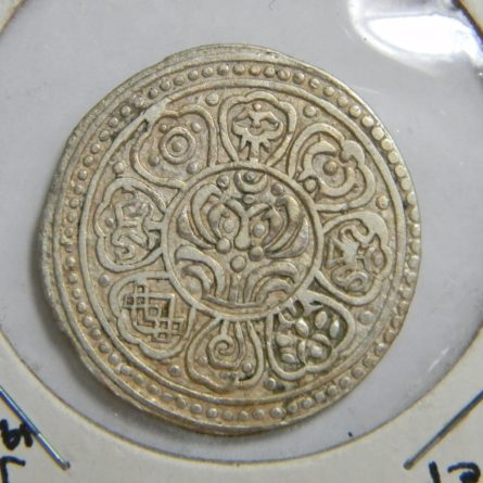 TIBET: circa 1906-1912 silver Tangka - low wear, full strike, sharp details