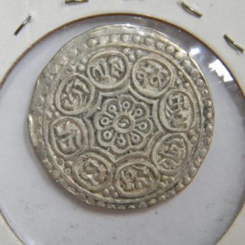 TIBET-circa 1901-1905 silver Tangka-great specimen-low wear, full strike, sharp details