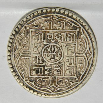 NEPAL-circa 1895 silver Mohar-very low wear, full strike, sharp details