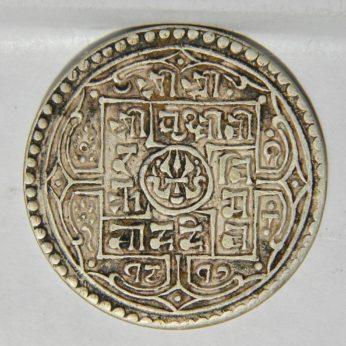 NEPAL-circa 1895 silver Mohar-very low wear, full strike, sharp details