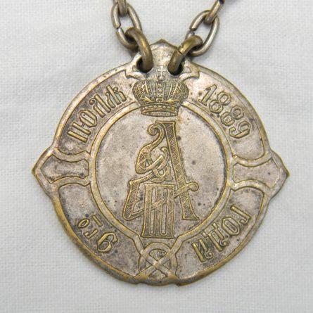 RUSSIA 1889 Provincial Judge-Волостной Судья badge