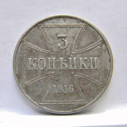 WW1 German occupation Russia 1916J iron 3 KOPEKS Hamburg mint