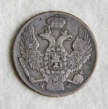 Poland Russia 1839 silver 30 Kopeks 2 Zlote Severin 3290