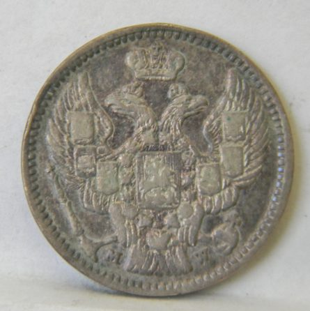 Poland Russia 1850 silver 20 Kopeks 40 Groszy
