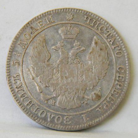 Poland Russia 1843 silver 25 Kopeks 50 Groszy
