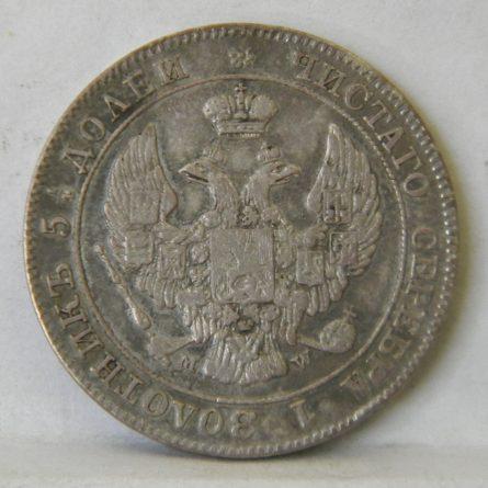 Poland Russia 1846 silver 25 Kopeks 50 Groszy