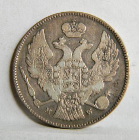 Poland Russia 1836 silver 30 Kopeks 2 Zlote Severin 3141