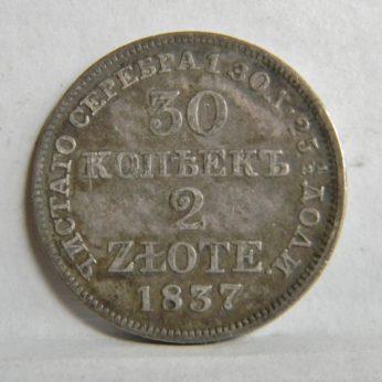 Poland Russia 1837 silver 30 Kopeks 2 Zlote Severin 3210