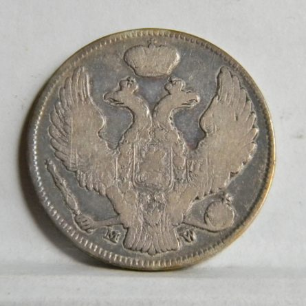 Poland Russia 1839 silver 30 Kopeks 2 Zlote Severin 3293