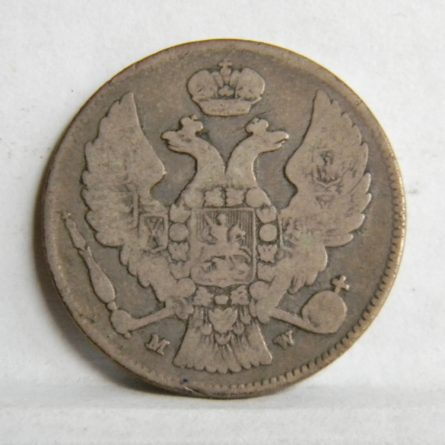 Poland Russia 1836 silver 30 Kopeks 2 Zlote Severin 3138