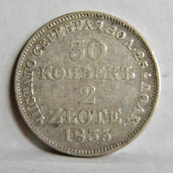 Poland Russia 1835 silver 30 Kopeks 2 Zlote Severin 3092