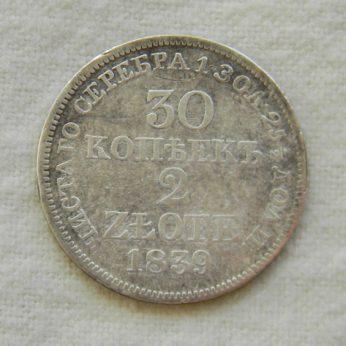 Poland Russia 1839 silver 30 Kopeks 2 Zlote Severin 3294