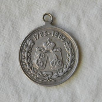 1885 St Petersburg Crafts Exhibition silver medal