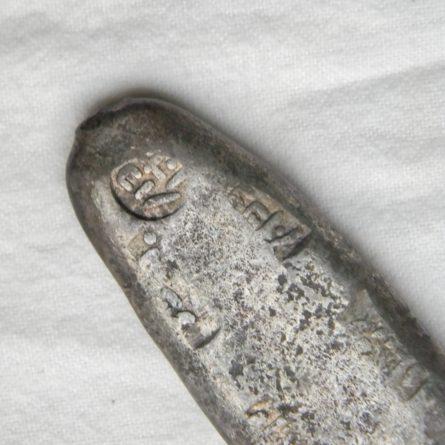 JAPAN Edo period large silver Chogin 1854-1860 Samurai ingot money