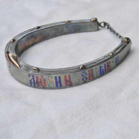 Russia antique FORGET ME NOT lucky charms silver bracelet