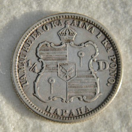 HAWAII 1883 silver Hapaha 25 Cents