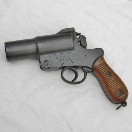 Japan WW2 Type 10 flare pistol