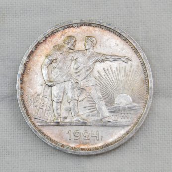 Soviet Russia silver 1924 Rouble