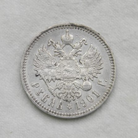 Russia 1901 silver Rouble