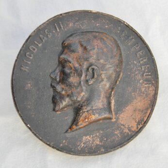 Russia Nicolas II plaster medallion