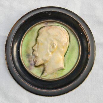 Russia Nicolas II bust plaster relief