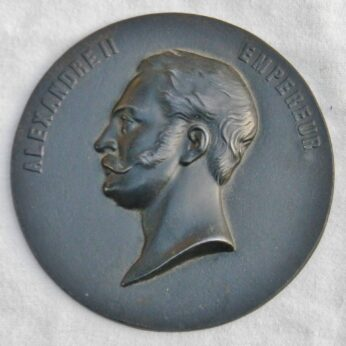Russia Alexander II 1889 medal