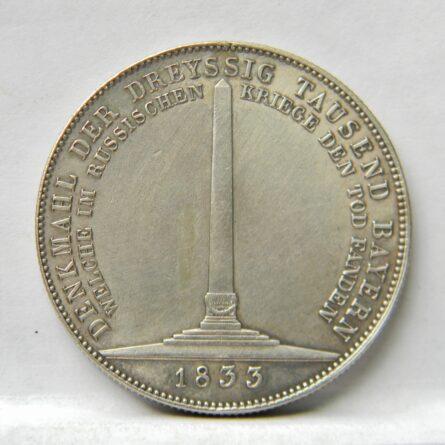 Bavaria 1833 silver Thaler Monument