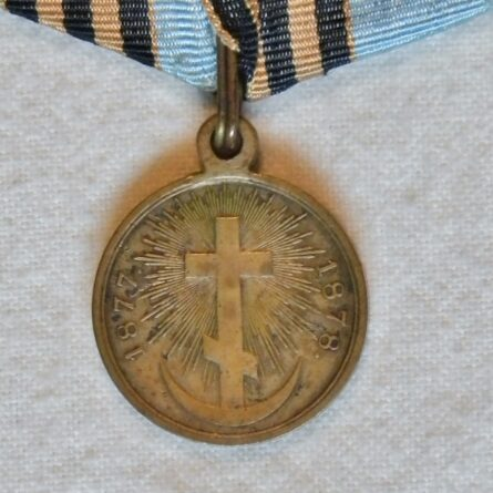 Russia 1878 medal