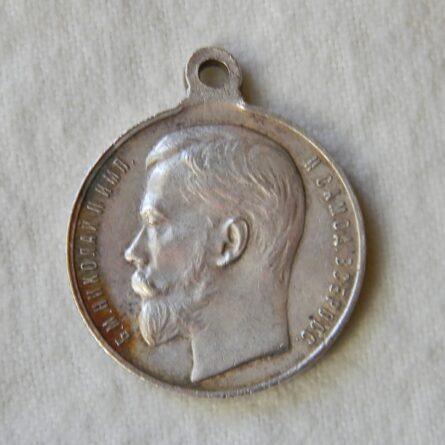 WW1 Russian silver medal FOR BRAVERY
