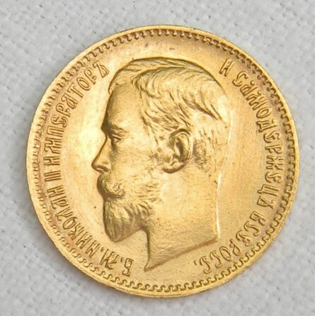 Russia 1909 gold 5 Roubles