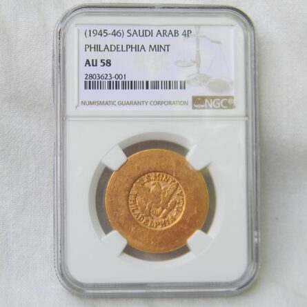 US-minted gold 4 Pounds ARAMCO issue for Saudi Arabia