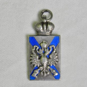Imperial Russian Naval Benevolent Association silver jeton