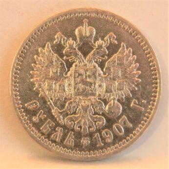 Russia 1907 SPB-EB silver Rouble