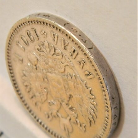 Russia 1901 silver Rouble VF