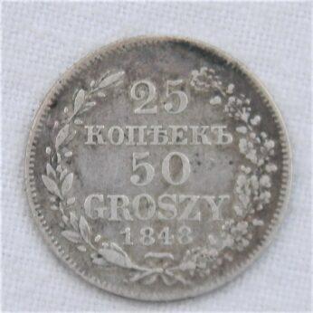 Poland 1848 silver 50 Groszy 25 Kopeks