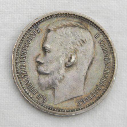 Russia 1912 SPB-EB silver Rouble