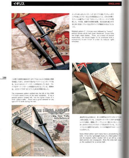 FS dagger type