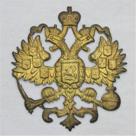 Russian Empire WW1 fur hat cockade